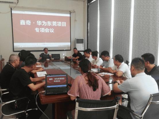 鑫奇•顺德造华为售后服务中心成立