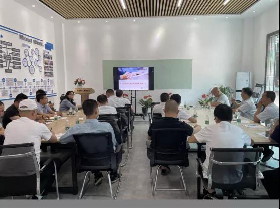 鑫奇厨卫产品质量交流研讨会在总部成功召开!