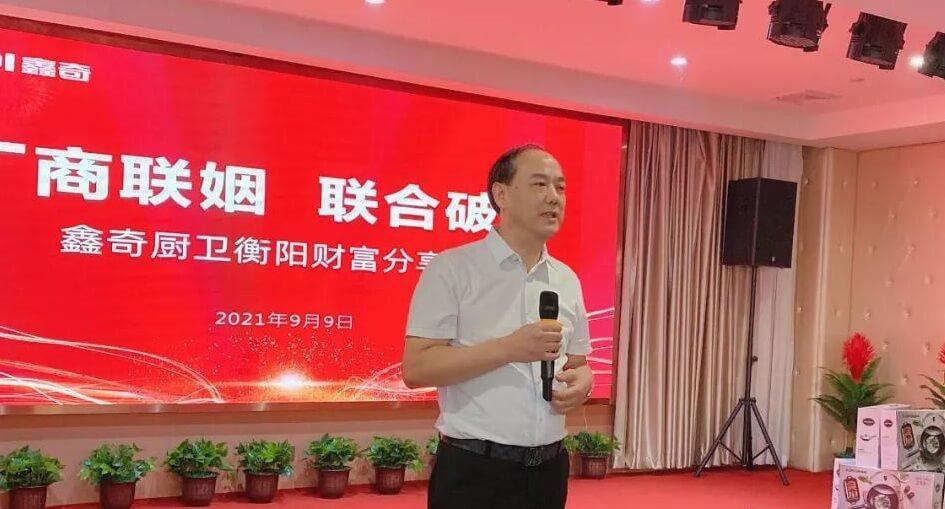【联营风暴】衡阳-赣州双城联动,鑫奇风暴不停歇,我们在行动!